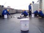 常熟防水补漏公司