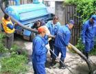 晋江青阳专业疏通下水管道金刚钻孔