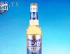 绿草地啤酒招商加盟 名酒 投资金额 1-5万元
