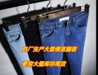 2017年新款秋季女士牛仔裤韩版时尚高腰弹力修身小脚裤地摊货