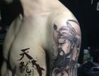 天龙堂纹身广州新塘纹身