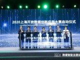 深圳展会启动球上市矩阵全息启动台租赁