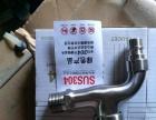 经营各种档次水龙头,洁具,阀门,提供维修服务