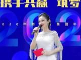 上海东方木子主持人培训学校 商务主持 推荐主持