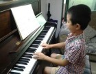 西安北郊钢琴培训开元北方大厦附近