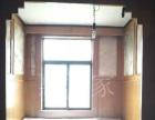 黄海城市花园樗岚小区 3室1厅105平米 精装修 押一付三