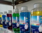 玻璃水防冻液车用尿素生产招加盟 汽车用品