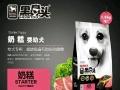 黑鼻头狗粮 1.5kg