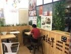 (百烁网分享)海珠赤岗盈利中甜品店转让