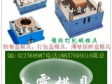 中国550毫升打包碗模具 定做打包碗塑胶