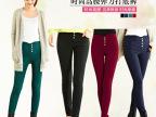 2014秋季新款韩版女装 高腰打底裤金属排扣大码弹力修身女裤