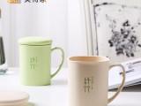 Metka新品方形环保竹纤维水杯,高端家居用品品牌厂家批发