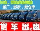 武汉拉货货车3米4米5米6米7米8米9米13米