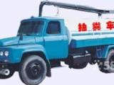 深圳宝安福永疏通马桶疏通渠道专业疏通公司