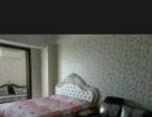 运河桥附近尚乘源日租一室两室可日租月租临时租