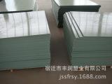 出售各类中空塑料建筑模板 塑料板材 建筑板材 塑料建材 价格实惠