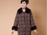 精品女式貂绒大衣 2014冬新款电脑提花獭兔毛领袖口长款毛衣外套