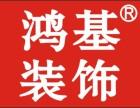 广州黄辅风凰城家庭别墅装修,水电安装吊天花