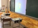 西宁市城中区源强电子班班通投影仪维修