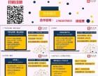 积分出售 OEM 积分巴士 招加盟 北京银行