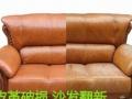 阳江家具服务中心:家具补漆,皮革维修翻新,配送安装