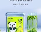 天府龍芽特級綠茶獨芽茶葉四川特產雀舌綠茶自飲裝