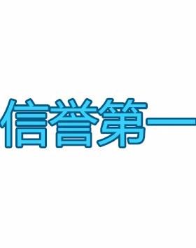 QQ图片20171225175220_副本13.jpg