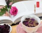 快递包邮玫瑰粉 饮品玫瑰酱 玫瑰原浆 玫瑰干茶