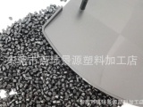 供应批发 abs颗粒 黑粒 ABS环保黑
