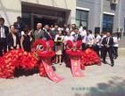 提供北京舞狮舞龙表演