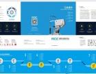 画册设计/折页设计/海报设计