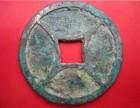 漳州玉器古钱币定交易