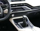武汉大型汽车改装厂 汽车改装舒适进入 电动尾门 汽车仪表盘