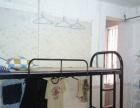 世界之窗白石洲科技园 床位日租月租青年旅社包水电网