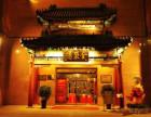北京烤鸭加盟-全聚德正宗老北京烤鸭