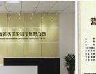 安徽新态环保加盟 环保机械 投资金额 1-5万元