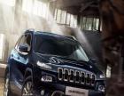 Jeep汽车4s店 Jeep汽车4s店加盟招商