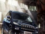 Jeep汽車4s店 Jeep汽車4s店加盟招商