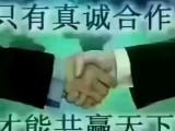 武汉大吉搬家快运有限公司,国内长途搬家快运.居民企事业搬迁