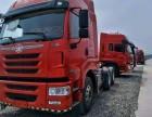 常年销售二手大货车 牵引车 水泥搅拌罐车 自卸车