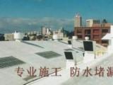 东莞防水补漏,东莞厂房防水补漏,服务全东莞,质保十年