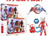流行玩具 宇宙超人奥蛋超人  变形玩具