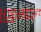 九寨沟宾馆酒店数字电视机顶盒申请安装,酒店省钱方案