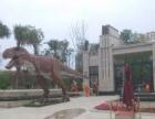 制作恐龙模型工厂 恐龙展览出租 低价定制租售