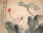 重庆市黔江区哪里可以鉴定出手张大千的字画