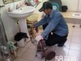 奉贤区清洗化粪池-抽粪-疏通下水道-高压清洗管道维修