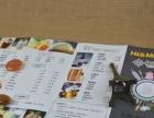 盐城餐饮文化创意 高端菜谱制作 菜单印刷 海报灯箱