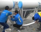 衡阳燃气热水器 电热水器 太阳能 空气能热水器快速维修