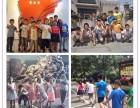 徐州较受欢迎的小学生夏令营在哪