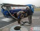 莱阳专业疏通下水道马桶改换管道修理太阳能